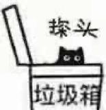 :blackcat_111263: